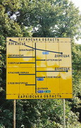 Information board on road Kharkiv – Donetsk, Donetsk Region, Roads