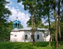 Verkhivnia. Chapel of Ghanskikh, Zhytomyr Region, Country Estates