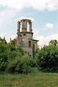 Deneshi. Ruins of tower estates Tereshchenko, Zhytomyr Region, Country Estates