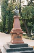 Zhytomyr. Oldest monument to Alexander Pushkin, Zhytomyr Region, Monuments