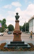 Zhytomyr. Alexander Pushkin and modern city, Zhytomyr Region, Monuments