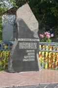Malyn. Monument of People's avengers, Zhytomyr Region, Monuments