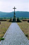 Rokosovo. Memorial Monument, Zakarpattia Region, Monuments