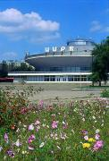 Zaporizhzhia. Building of circus, Zaporizhzhia Region, Cities