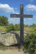 Terpinnia. Memorial Cross at Stone Grave, Zaporizhzhia Region, Geological sightseeing