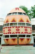 Kolomyia. The attraction building of the Pysanka Museum, Ivano-Frankivsk Region, Museums
