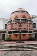 Kolomyia. The main architectural element of the Pysanka Museum, Ivano-Frankivsk Region, Museums