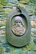 Maniavsky monastery. Memorial plaque of Job Kniaginitsky, Ivano-Frankivsk Region, Monuments