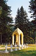 Tatariv. Chapel of the World War I memorial, Ivano-Frankivsk Region, Monuments