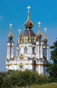 Andrew Church, Kyiv Region, Churches